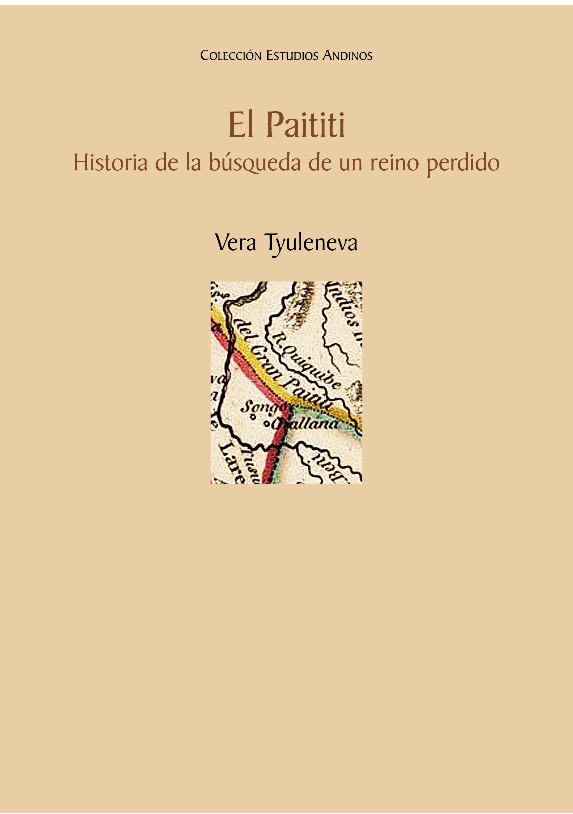 El Paititi
