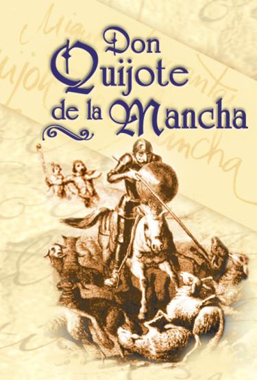 Dond Quijote de la mancha II