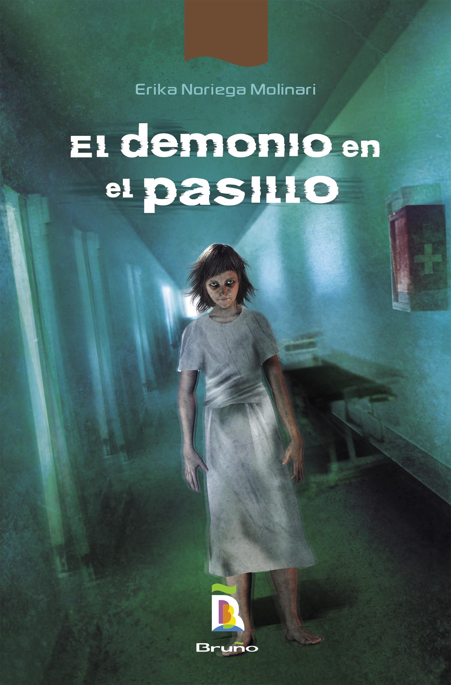 El demonio en el pasillo