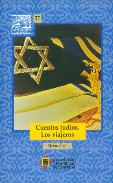 Cuentos judíos. Los viajeros