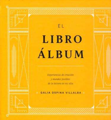 El libro álbum