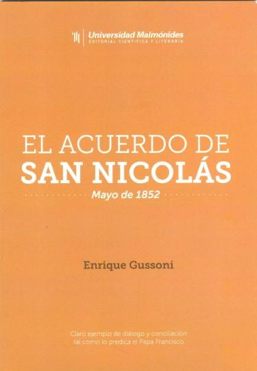 El acuerdo de San Nicolas