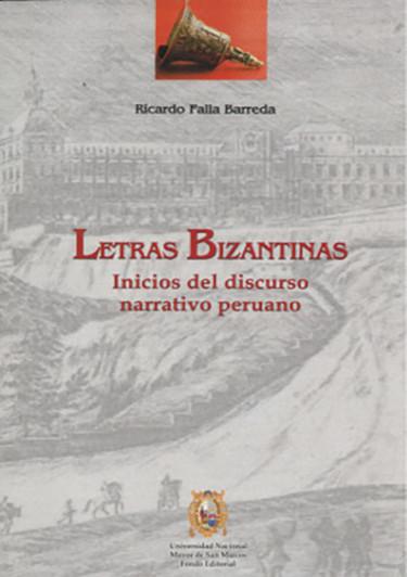 LETRAS BIZANTINAS