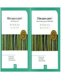Chino paso a paso. Tomo I, Libro de ejercicios - Tomo II Libro de texto y ejercicios de fonética